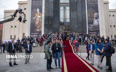 Louvre Museum Sponsors First Major Western Art Show In Tehran