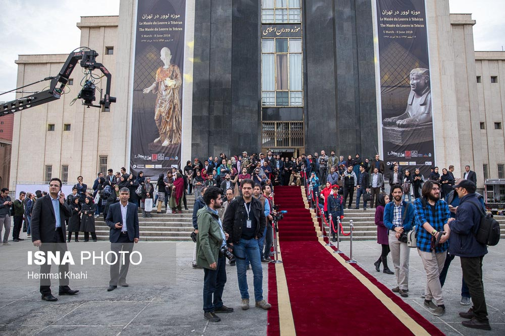 Louvre Museum Sponsors First Major Western Art Show In Tehran